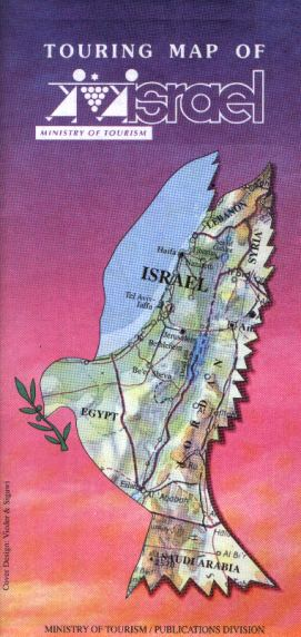 Touring map of Israel - Israel map No.2