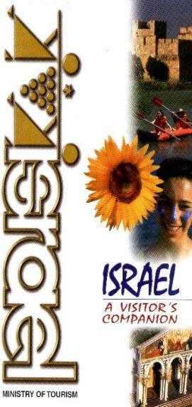 Israel Visitor's Companion cover